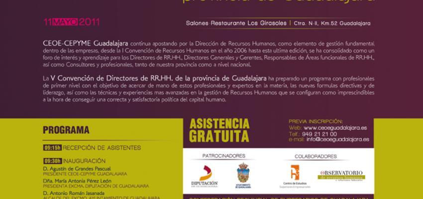 CEOE-CEPYME Guadalajara ultima los detalles de la V Convención de Directores de RRHH de la provincia de Guadalajara